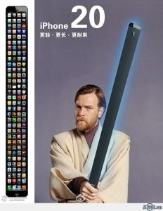 iPhone-20-Parody